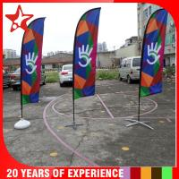 manufacture 2.8-5.6m Colorful beach flag stand,advertising beach flag banners,beach flag with pole and base Manufactures