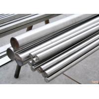Smooth Surface Bright Steel Bar With Round / Square Shape , OD 5-508mm Specification Manufactures