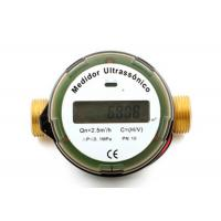 Ultrasonic Smart Meters G1.6 / 2.5 Electronic Data Transmission Water Meter Manufactures