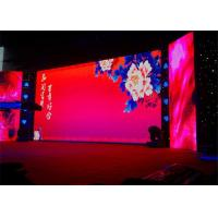 China High Definition  P4.81mm Conference LED Video Display Biggest Led Screen 1920Hz Refresh Rate on sale