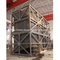 Chain-Grate-Coal-Fired-Theraml-Oil-Heaters-2