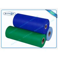 China Fabricas De Tela Polypropylene PP Spunbond Non Woven Fabric Rolls wholesale