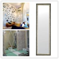 Double Painted Silver Mirror Glass Toughened For Home Decor / Bath Manufactures