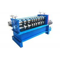 Blue Color Steel Shearing Machine , 9 Blades Sheet Shearing Machine Weight 1000KG Manufactures