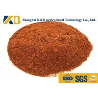 China Safe Cattle Feed Additives / Cow Feed Supplements Promote Animal Growth on sale
