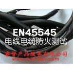 Cable testing for EN45545-2:2010/EN 50268-2/EN 61034-2 Manufactures
