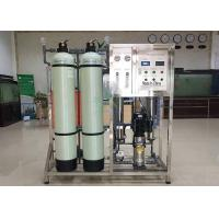 China 500LPH Ro System Well Water Filtration Plant 500LPH Fiber Glass / 304 Industrial Water Filter on sale