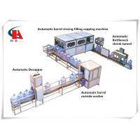 Mineral Water Production Line Clamp Transferring Technology For 3 - 5 Gallon Manufactures