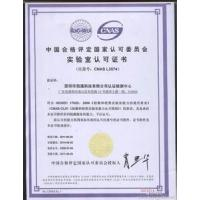 Signal Jammer - China Aoli Signal jammer Factory Certifications