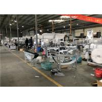 China CE ISO Pharmaceutical Blister Packaging Machines Single Wet Wipes Four Sides Sealing on sale