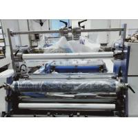 Semi Automatic PVC Sheet Lamination Machine Matte / Glossy Film Steel Material Manufactures