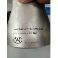 ASTM A403 WP316L reducer Manufactures