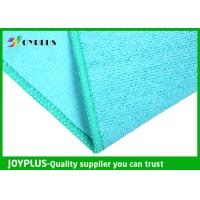 China PU Coated Microfiber Cleaning Cloth / Reusable Cleaning Cloths Moisture Absorbent on sale