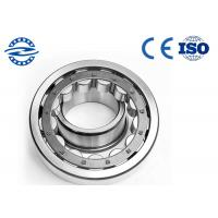 NU1005 GCR15 Cylindrical Roller Bearing 25mm × 47mm × 12mm With Fast Frequency Manufactures