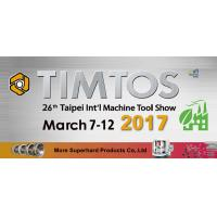 TIMTOS 2017 Taipei International Machine Tool grinding wheel cutting tools Show Manufactures
