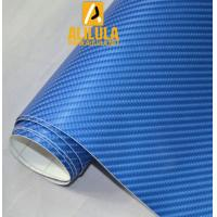 China 4D Gloss Peal Blue Carbon Fiber Sticker Decal Car Vinyl Wrap Air Release on sale