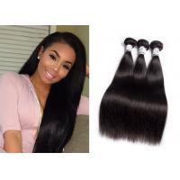 China 9A Wholesale Hair Weaves 3 Bundles Unprocessed Malaysian Hair /Straight on sale