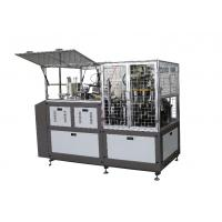White Ultrasonic Paper Cup Making Machine 70~90 PCS/Minute Rated Speed Manufactures