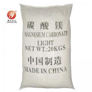 Industry Grade Manganous Carbonate MgCo3 Gymnastics Powder Chalk 7 - 10um Size