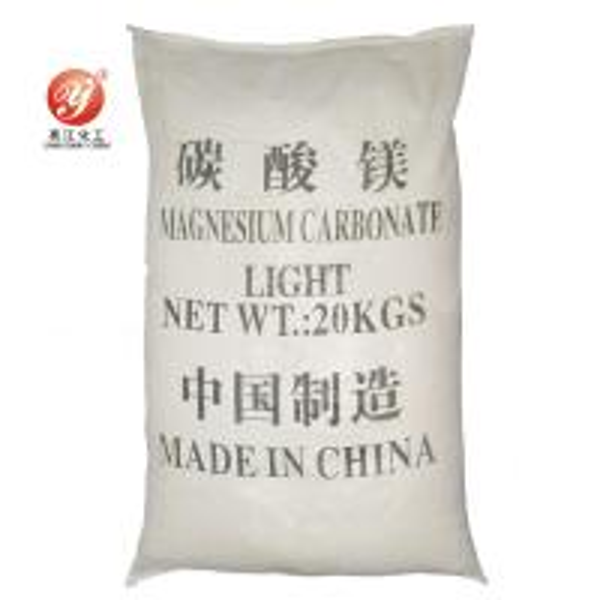 Quality Industry Grade Manganous Carbonate MgCo3 Gymnastics Powder Chalk 7 - 10um Size for sale