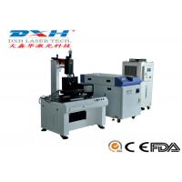 Metal / Steel Disc Material Fiber Laser Welding Machine With CCD Camera Surveillance System Manufactures