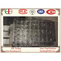 China Heat-treatment Fixture Design As Per Specific Application with Cast & Welded Process on sale