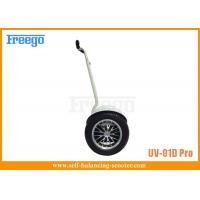 Outdoor Self Balanced Folding Electric Scooter Personal Transporter 24V 28Ah Manufactures