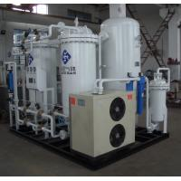 Coal Storage Use High Efficient Nitrogen Generation Plant with Air Compressor Manufactures