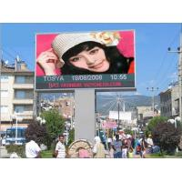 China P16 Advertising Outdoor Led Display Boards Video Wall Screen Great Water Proof on sale