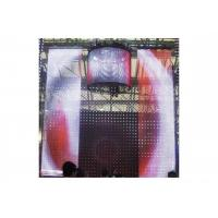 High Definition Exterior Ph31.25 Flexible LED Screen Curtain Display SMD 5050 Manufactures