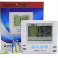 China High Accuracy Digital Lcd Thermometer Hygrometer Clock Wall / Desk Mountable on sale