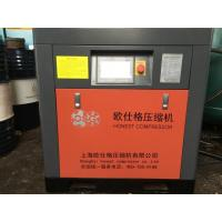 Belt Drive 22kw 30hp 3 Phase Small Screw Air Compressor High Pressure SGS Manufactures