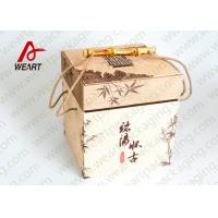 China Art Paper Jewellery Cardboard Boxes , Nice Looking Corrugated Cardboard Shipping Boxes on sale