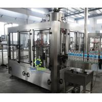 3-in-1 bottle ф50 ~ ф100mm mineral or pure drinking water filling capping machines Manufactures
