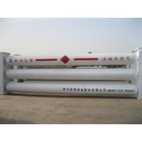 China CNG Cylinder Trailer on sale