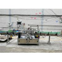 Oval bottle labeling machine 2 sides mc front and back bottle labeller Manufactures