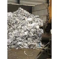 China Energy Saving Aluminium Wire Scrap / Aluminium Tense Scrap For Melting Ingot on sale