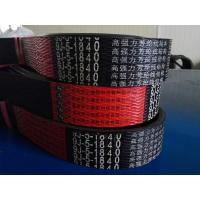 Wrapped Banded Rubber V Belt Black Color Compact And Low Stretch Design