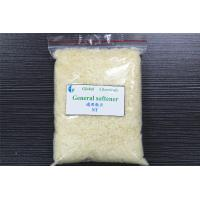 Quality General Weak Cationic Softener Flakes Cold Water Type For Textile Finishing for sale