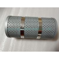 Quality Professional Hydraulic Oil Filter Replacement 207-970-5121 Erosion Resistant for sale