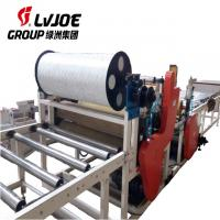 Small Business Decorative PVC Film Gypsum Board Lamination  Machine Manufactures