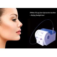 1064nm Surgical Liposuction Machine , Laser Liposuction Equipment Max 10W Power Manufactures