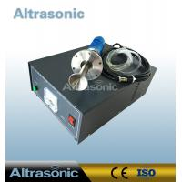 30khz Trumpt Type Ultrasonic Atomization Equipment for High Precise Coating Industry Manufactures