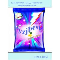 smelling detergent powder/washing powder/antibacterial spray cleaner Manufactures