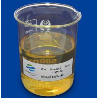 Cationic Wet Strength Agent Solid Content 12.5±0.5 Light Yellow Transparent Liquid Manufactures