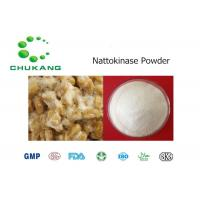 China Nattokinase Plant Extract Powder CAS 26247 79 0 Glycine max(L.)Merr HerbalIngredients on sale