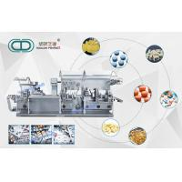 Quality Capasule Tablets Pharma Packaging Machines Milk Slice Candy Compatible for sale