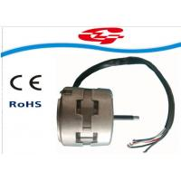 Home Single Phase AC Fan Motor 10W-50W For Air Conditioning Units Manufactures