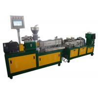 PLC Control Mini Twin Screw Extruder , HDPE Extruder Machine One Year Warranty Manufactures