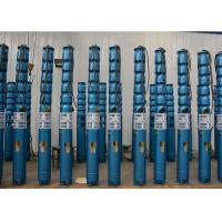Buy cheap Simple Structure Three Phase Submersible Well Water Pump 8 Inch 250m 300m 400m from wholesalers
